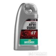 Motorový olej Motorex ATV Quad Racing 4T - objem 1 l, typ 10W/50