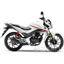 Honda CB125F - barva bílá