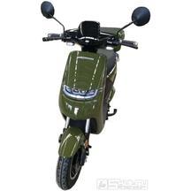Elektroskútr mpKorado E-SuperMaxi 2000W - barva zelená