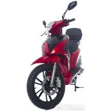 Motorro Trevis 125i Euro4 + kufr - barva červená