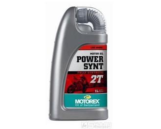 Dvoutaktní motorový olej Motorex Power Synt 2T - objem 1 l